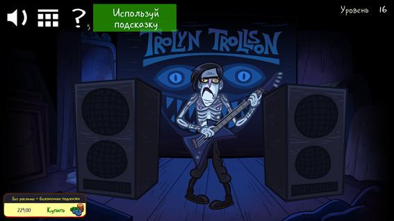 troll-face-quest-prokhozhdeniye-15