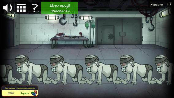 troll-face-quest-prokhozhdeniye-16