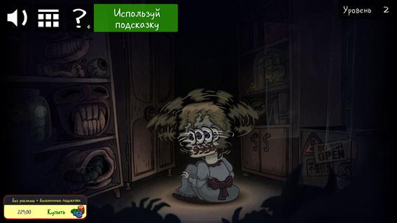 troll-face-quest-prokhozhdeniye-17