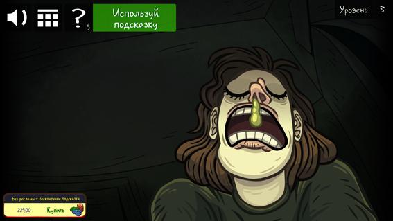 troll-face-quest-prokhozhdeniye-2