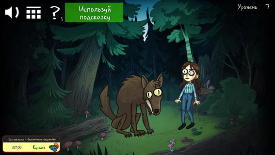 troll-face-quest-prokhozhdeniye-6