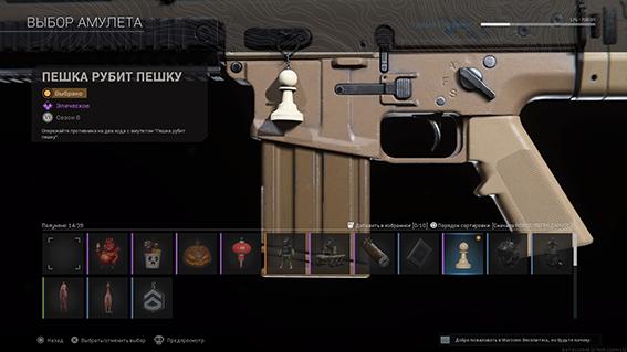 Call of Duty®: Modern Warfare®_20201030123107