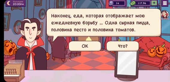 chudovishhnyj-zames-v-xoroshaya-picca-otlichnaya-picca-10