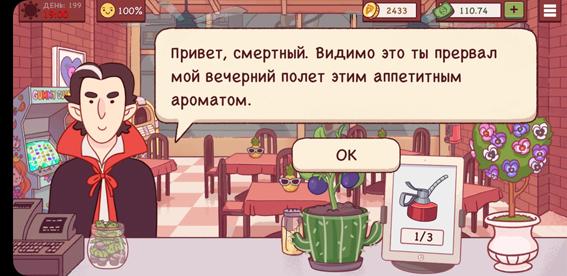 chudovishhnyj-zames-v-xoroshaya-picca-otlichnaya-picca-3