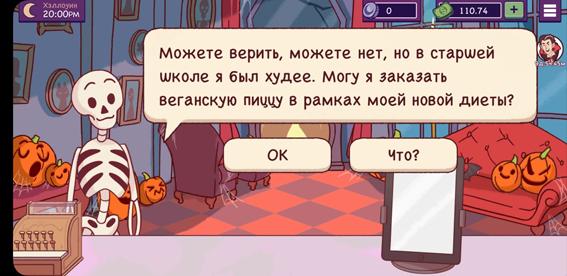 chudovishhnyj-zames-v-xoroshaya-picca-otlichnaya-picca-7