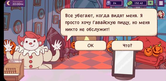 chudovishhnyj-zames-v-xoroshaya-picca-otlichnaya-picca-den-chetvertiy-.jpg3