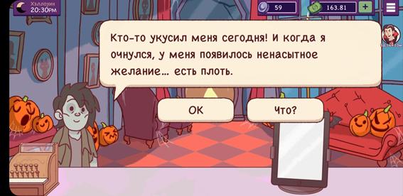 chudovishhnyj-zames-v-xoroshaya-picca-otlichnaya-picca-den-tretiy-2