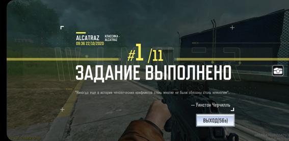 godovshhina-v-call-of-duty-mobile-zadanie-4-5-6-.jpg4