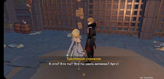 kak-projti-gorkie-slezy-v-genshin-impact-21