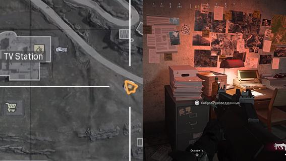 Call of Duty®: Modern Warfare®_20201015152627