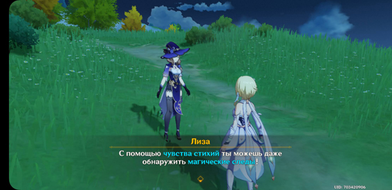 rutinnaya-rabota-v-genshin-impact-14