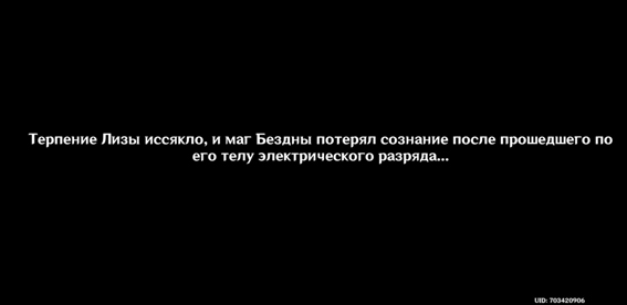 rutinnaya-rabota-v-genshin-impact-27