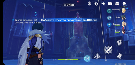 https://gadgetplay.ru/