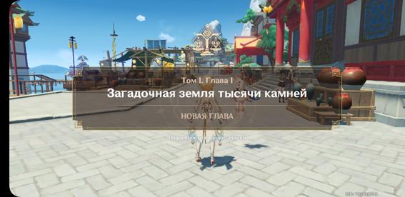 https://gadgetplay.ru/