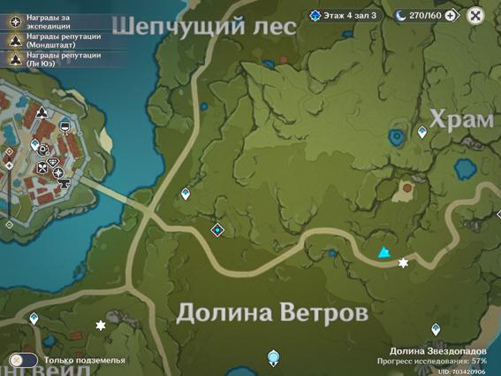 gde-najti-valyashku-v-genshin-impact-7