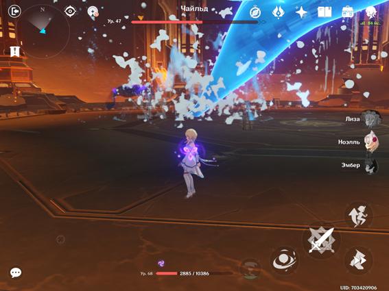 priblizhenie-novoj-zvezdy-v-genshin-impact-32