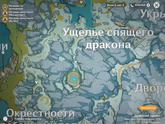 v-gorax-rastopite-vse-zamerzshie-fragmenty-v-genshin-impact-15
