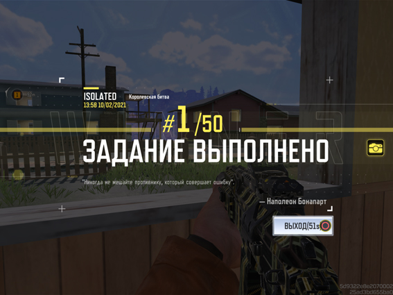 begi-i-strelyaj-v-call-of-duty-mobile-1-sezon-2021-13