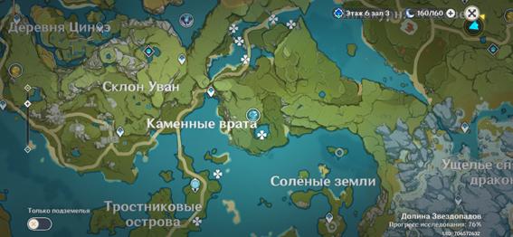 chashechka-lotosa-v-genshin-impact-7