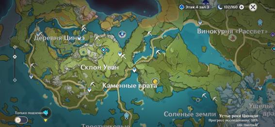 kor-lyapis-v-genshin-impact-06