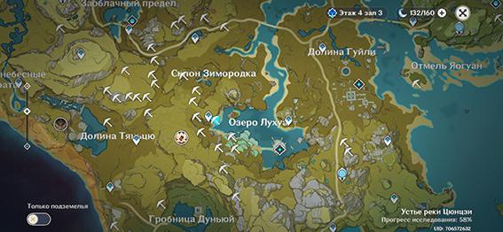 kor-lyapis-v-genshin-impact-09