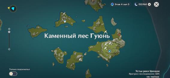 kor-lyapis-v-genshin-impact-11