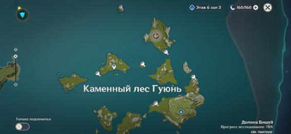 kraby-v-genshin-impact-12