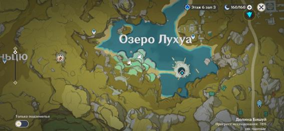 kraby-v-genshin-impact-13