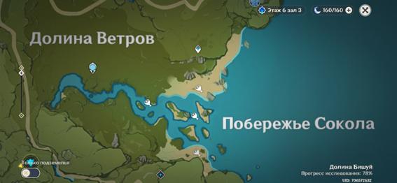 kraby-v-genshin-impact-14
