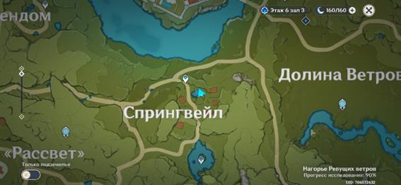 torgovcy-v-genshin-impact-11