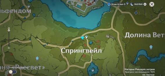 torgovcy-v-genshin-impact-15