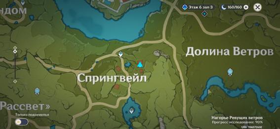 torgovcy-v-genshin-impact-17