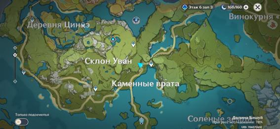 torgovcy-v-genshin-impact-35