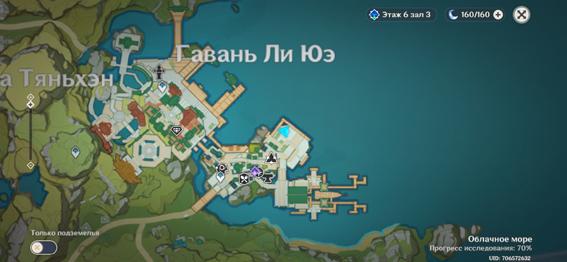 torgovcy-v-genshin-impact-37