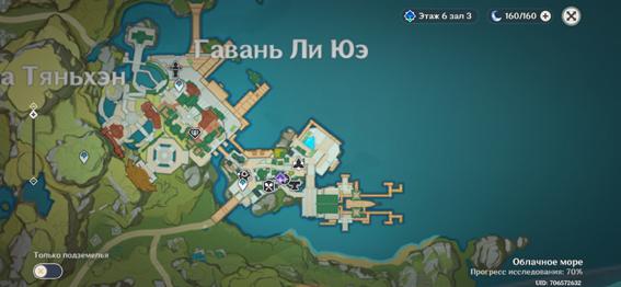 torgovcy-v-genshin-impact-39