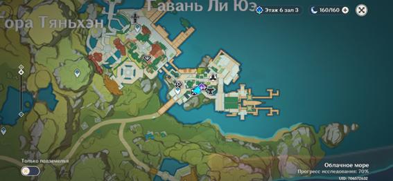 torgovcy-v-genshin-impact-45