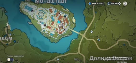 torgovcy-v-genshin-impact-48