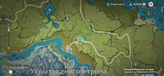 torgovcy-v-genshin-impact-53
