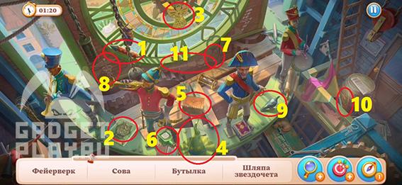 chasovaya-bashnya-rezhim-slova-v-manor-matters-4
