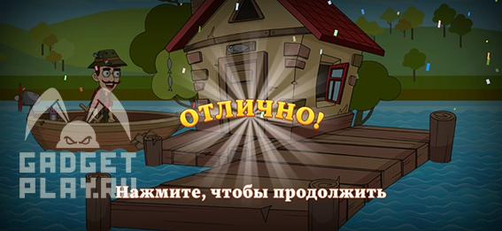 golovolomka-s-ogromnoj-ryboj-v-manor-matters-6