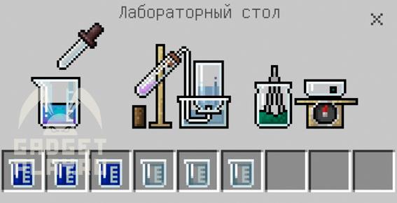 himicheskie-soedineniya-minecraft-47