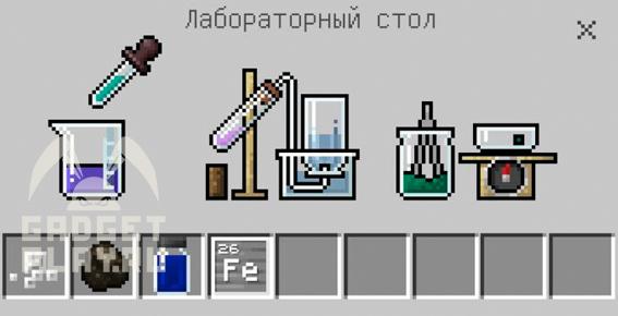 himicheskie-soedineniya-minecraft-49