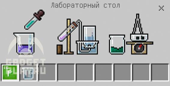 himicheskie-soedineniya-minecraft-53