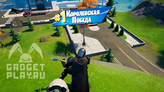 gadgetplay.ru