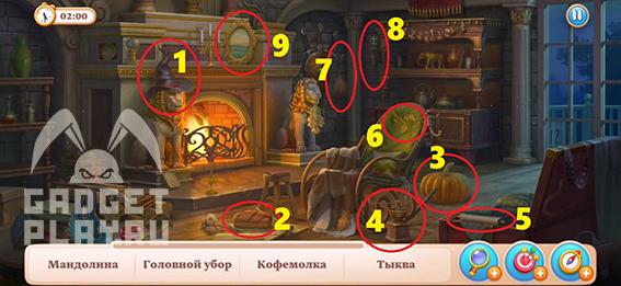 kaminnyj-ugolok-rezhim-slova-v-manor-matters-2