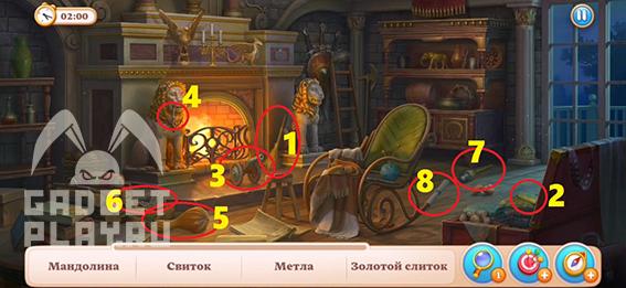 kaminnyj-ugolok-rezhim-slova-v-manor-matters-3