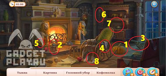 kaminnyj-ugolok-rezhim-slova-v-manor-matters-4