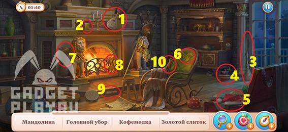 kaminnyj-ugolok-rezhim-slova-v-manor-matters-5