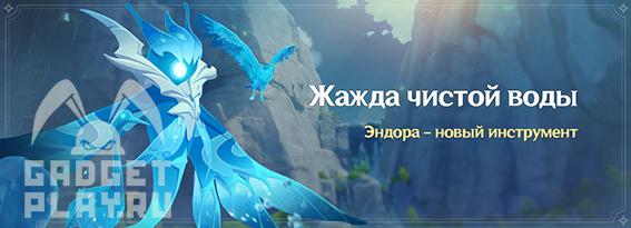 kapli-zhelaniya-v-genshin-impact-2