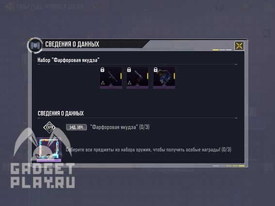 obzor-sobytiya-put-voina-v-call-of-duty-mobile-10